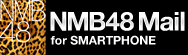 NMB48 Mobile for SMARTPHONE